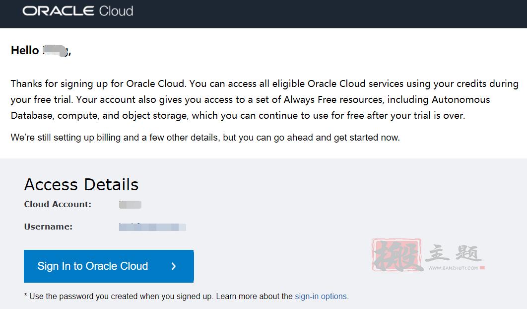 2021年最新申请Oracle Cloud甲骨文永久免费云主机图文教程 附申请注意事项插图14